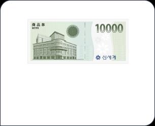친구 추천하면 상품권 1만원 더!