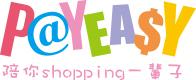 corporate logo 18